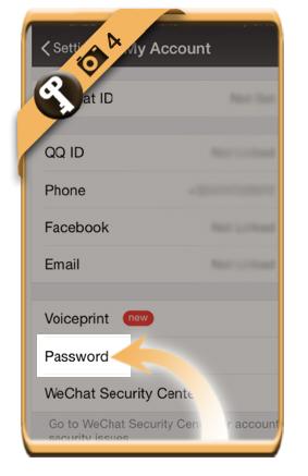 change wechat password 4