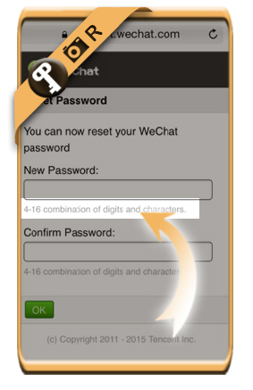 wechat complexity password