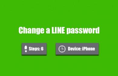 change line password 0