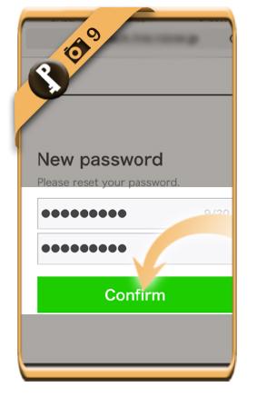 forgot line password 9